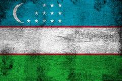 uzbekistan stock illustrationer