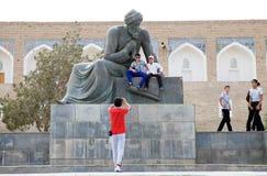 Uzbekistan Zdjęcie Royalty Free