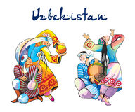 Uzbekistan dancing illustration. Stock Images