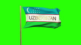 Uzbekistan flag with title waving in the wind. Looping sun rises style.  Animation loops stock video