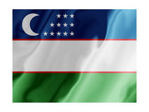 Uzbekistan fluttering. Fluttering image of the Uzbekistan national flag Royalty Free Stock Image