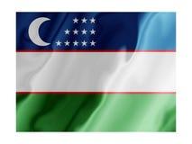 Uzbekistan fluttering Royalty Free Stock Image