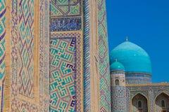 Uzbekistan piękny miasto Samarkand i Bukhara architektoniczni zabytki zdjęcie royalty free