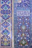 Uzbekistan Samarkand Registan decor ornaments. Arabic ancient decor ornament in Samarkand mausoleum of Timurs wife stock images