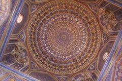 Uzbekistan Samarkand Registan wystroju ornamenty Zdjęcia Royalty Free