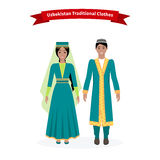 Uzbekistan Traditional Clothes People. Clothing hat beautiful, folk tradition, uzbek ornament, girl ethnicity, woman dress, person east and culture asian Stock Image