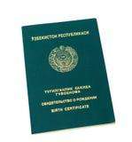 Uzbekistan świadectwo urodzenia Zdjęcia Stock