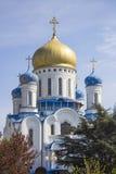 Uzhgorod Orthodox Cathedral, Ukraine Stock Photography