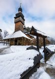Old orthodox wooden church in winter. Uzhgorod, Ukraine - JAN 15, 2017: old orthodox wooden church in winter. location Museum of Folk Architecture and Life Royalty Free Stock Images