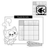 Uzzlespel voor schoolkinderen Aquarium met vissen Zwart-wit Japans kruiswoordraadsel met antwoord Kleurend boek voor jonge geitje stock illustratie