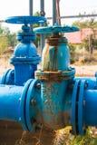 Válvula de puerta Imagen de archivo