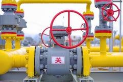 Válvula del equipo del gaseoducto fotografía de archivo