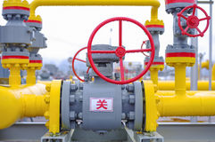 Válvula do equipamento do gasoduto Fotografia de Stock