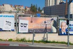 Vários quadros de avisos das eleições no Jerusalém Fotos de Stock Royalty Free