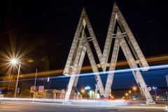 Väg för Leipzig Messe M Double Structure Metal arkitekturgata royaltyfri bild