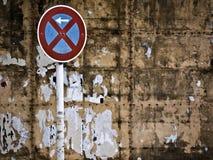 väg med stoppförbud Royaltyfri Fotografi
