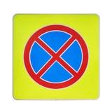 Väg med stoppförbudvägmärke i en gul list som isoleras på vit bakgrund royaltyfri fotografi