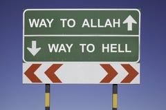 Väg till Allah Arkivbild