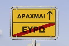 Väg till den grekiska drakman Fotografering för Bildbyråer