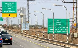 Väg till Kiryat Shmona, Israel arkivfoto