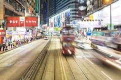 Vägbankfjärden rusar i den Hong Kong ön Arkivfoto