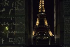 Vägg av fredmonumentet i Champ de Mars Royaltyfri Foto