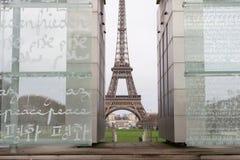 Vägg av fredmonumentet i Champ de Mars Arkivbilder