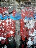vägg för 03 grunge Arkivbilder