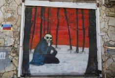 Vägg- konst på den Florentin grannskapen i den sydliga delen av Tel Aviv Arkivfoto