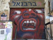 Vägg- konst på den Florentin grannskapen i den sydliga delen av Tel Aviv Arkivfoton