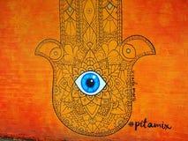 Vägg- konst som annonserar en Pita Shop royaltyfri bild