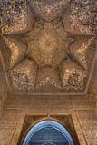 Vägg- och takgarneringen på den Nasrid slotten Arkivfoton