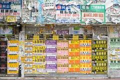 Väggannonsering i Hong Kong Royaltyfri Foto