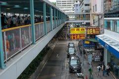 Väggannonsering i Hong Kong Arkivbild