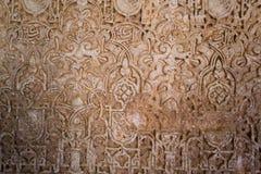 Väggar i Alhambra Arkivfoton