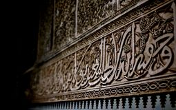 Väggcarvings i arabiska Arkivbild