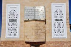 Väggen av moskén Fönster och bilderböcker Arkivbild