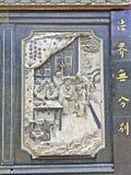 Vägggravyrkonst royaltyfri foto