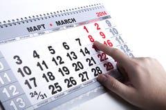 Väggkalender med numret av dagar Royaltyfri Foto