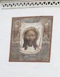 Väggmålning i domkyrka av christ frälsaren, Irkutsk, ryssfederation royaltyfri foto