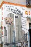 Väggmålningar i minnet av dödaen av September 11 i New York Arkivbild