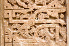 Väggmodell i Alhambra Royaltyfri Bild