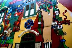 Väggväggmålning på Haji Lane Royaltyfri Bild
