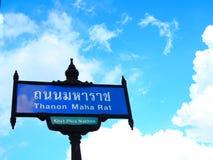 Vägmärke för `-Thanon Maha Rat `, slut upp, med himmelbakgrund arkivfoton