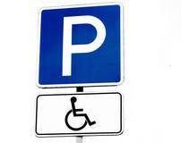 Vägmärke & x22; Parking& x22; Arkivfoton