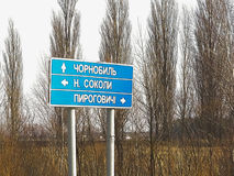 Vägmärke - riktning av Tjernobyl Arkivfoto