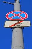 Vägmärket på kick belägger med metall pilonen, säkerhet, royaltyfri foto