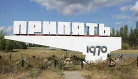 Vägsighn Pripyat Arkivfoto
