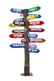 Vägvisare med riktningar som reser destinationer royaltyfri fotografi