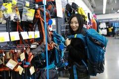 Välja ny ryggsäckshanghai tiokamp shoppa Royaltyfria Bilder